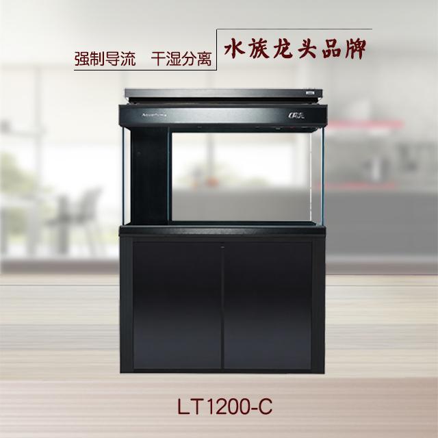 龙潭新兵LT1200-C系列龙鱼缸/红龙缸/金龙缸