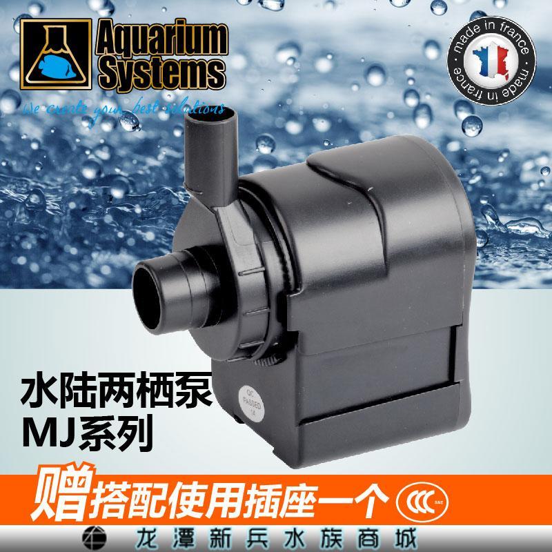 法国红十字 法红水陆两用泵MJ-Micro MJ500 MJ1000 潜水泵 水陆泵