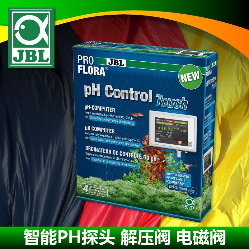 德国JBL 智能PH触摸式控制器 PH探头矫正液 解压阀 电磁阀