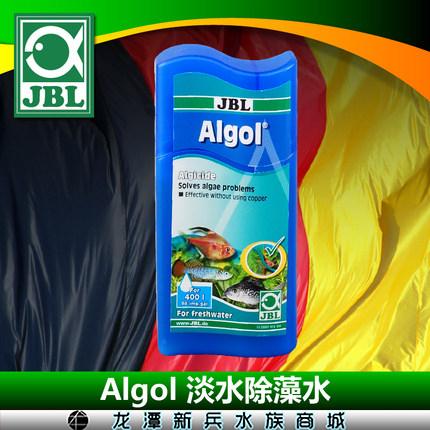 德国JBL Algol淡水除藻水除藻剂去藻剂去藻水对螺虾无害100ml