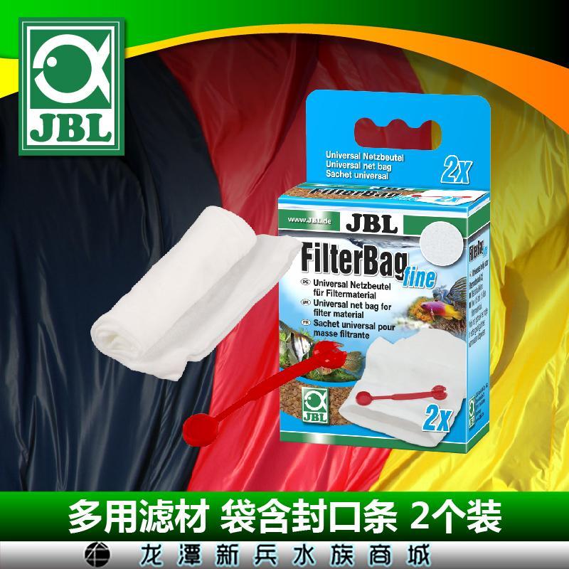 德国JBL珍宝多用滤材袋 滤材过滤袋  活性炭袋(含封口条)
