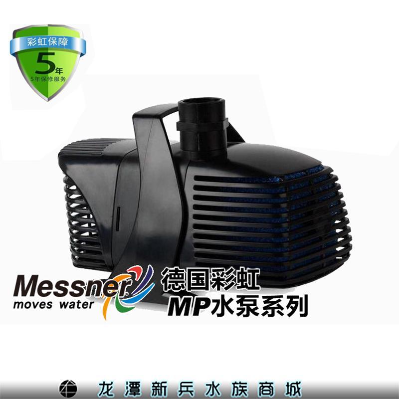 德国彩虹水泵MP/M系列