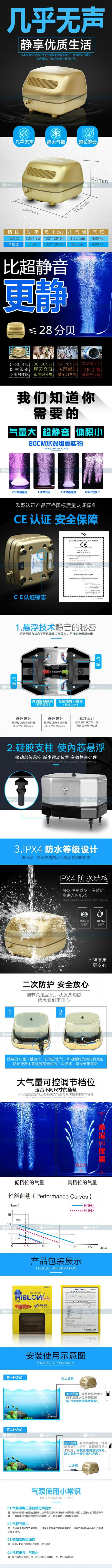日本进口海宝金龟鱼缸氧气泵超静音增加氧泵小型增氧机养鱼充氧机.jpg