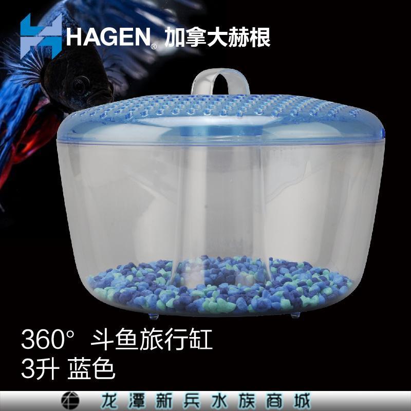 加拿大希瑾HAGEN赫根斗鱼旅行缸斗鱼鱼缸微型鱼缸热带鱼小鱼鱼缸