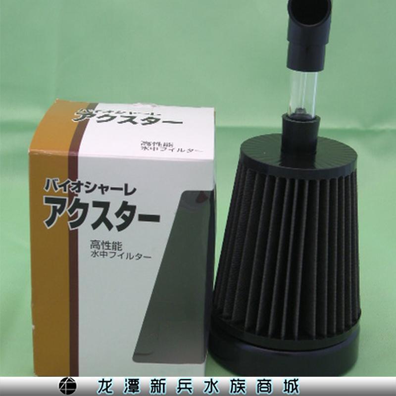 Aqua KouBow硝化细菌过滤器 水妖精 硝化细菌的分解功能