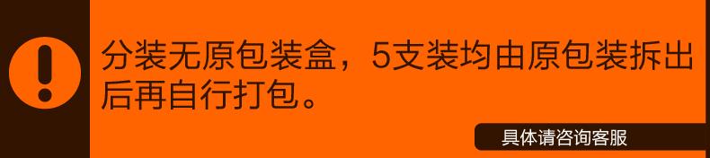 分装说明-02.jpg