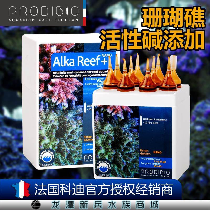 科迪 PRODIBIO 科迪珊瑚礁活碱添加 十支装 配合钙添加稳定钙含量