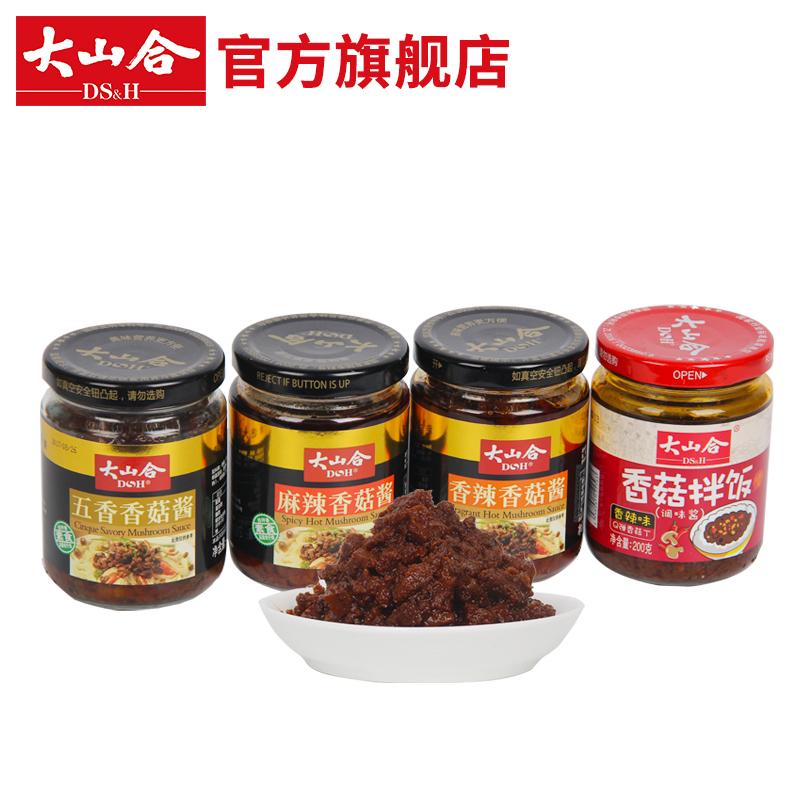 大山合香菇酱 五香麻辣香辣酱混合口味香菇拌饭下饭酱组合装