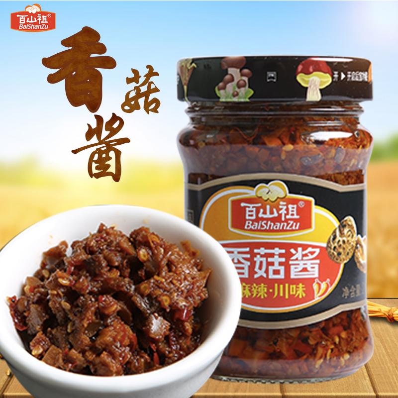 百山祖香菇酱 下饭菜210g*4 四种口味2份装 开瓶即食 包邮