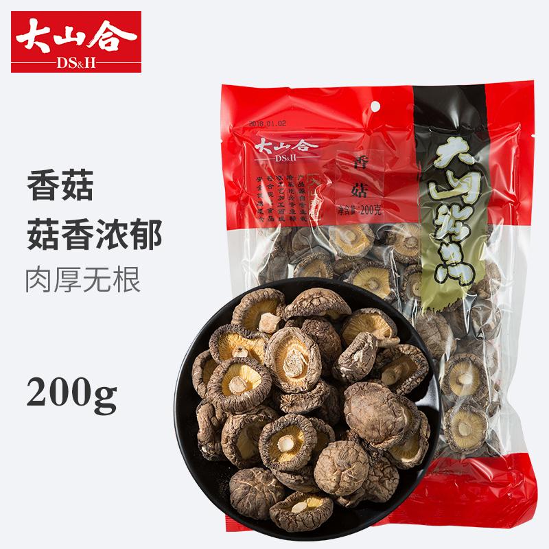 大山合香菇200g小蘑菇庆元香菇干货特产菌菇野生菌新鲜农家干香菇