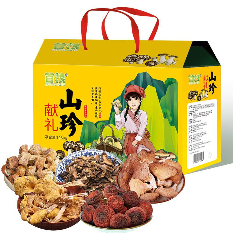 干菌礼盒 山珍献礼 干货礼盒 1080g 食用菌春节年货大礼包 1盒