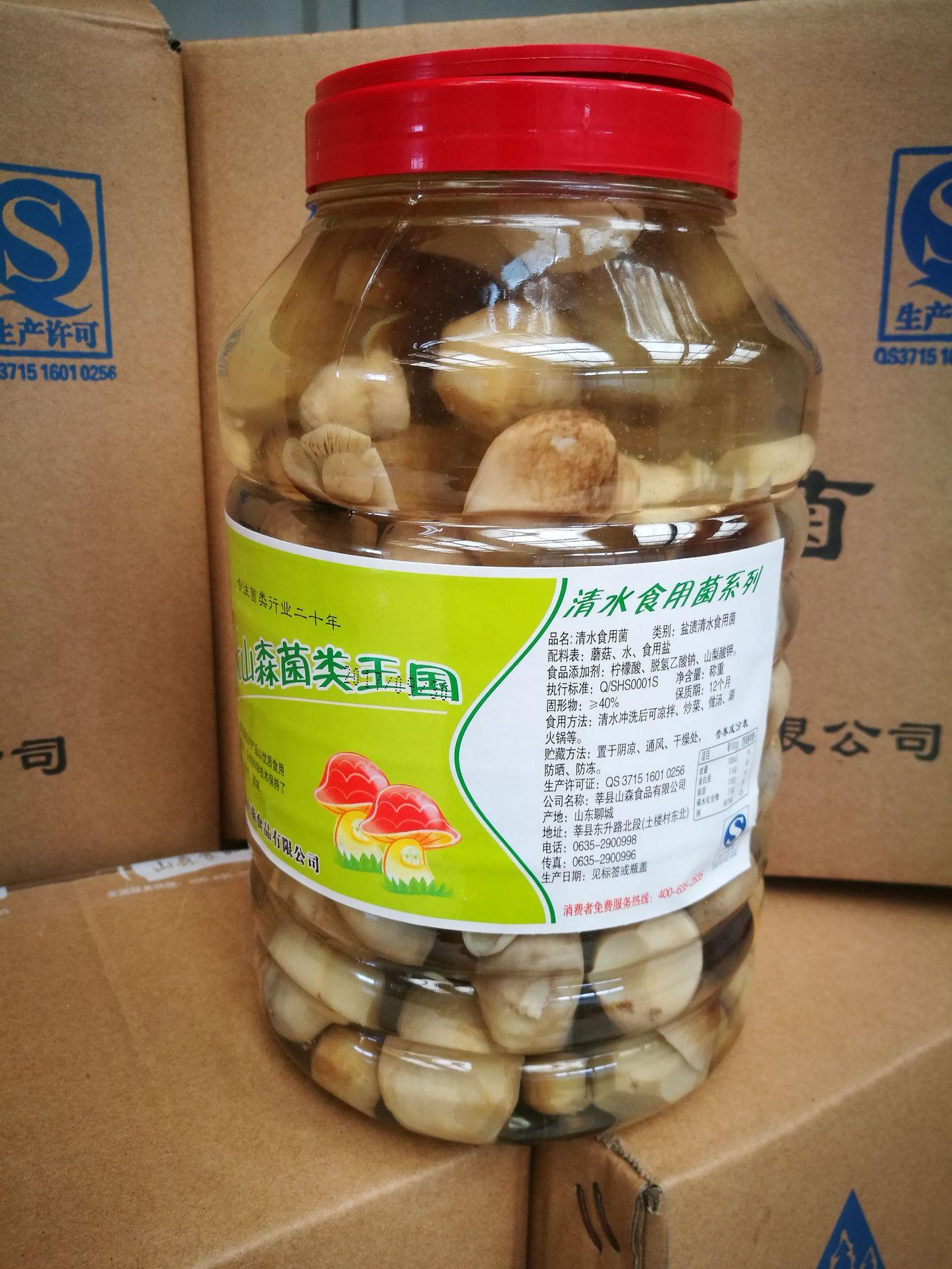 清水草菇饭店食堂餐饮食材原料