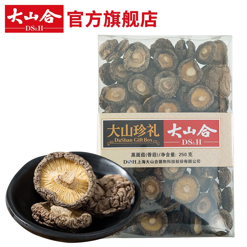 大山合黑面菇250g透明盒
