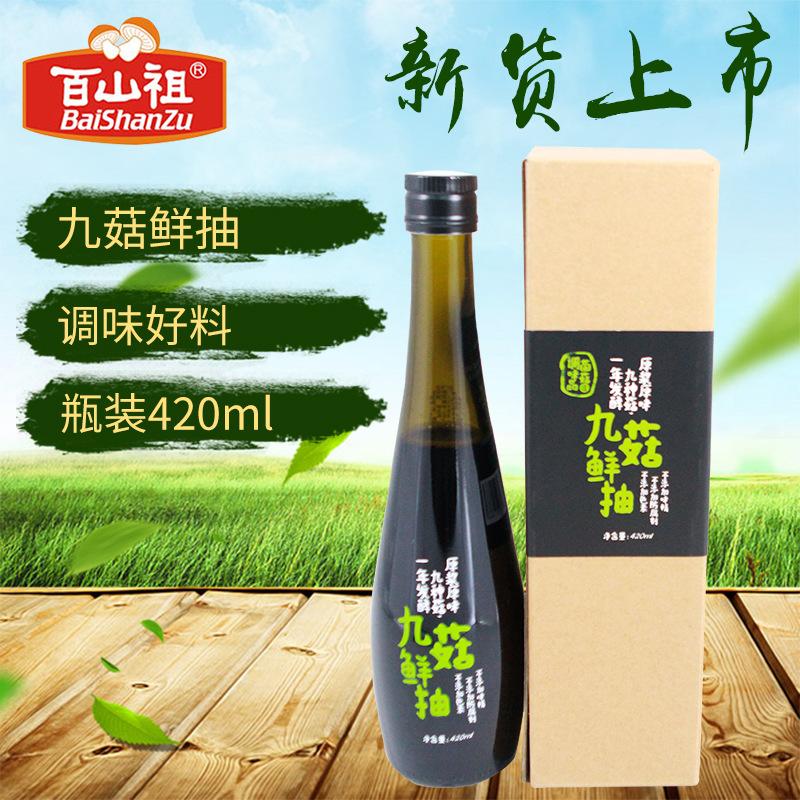 420ml百山祖九菇鲜 零添加 鲜抽酱油