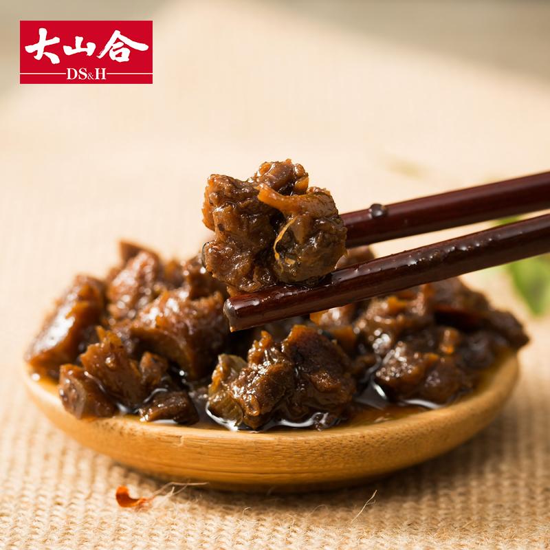 大山合 五香香菇酱 拌饭酱拌面特产调味品酱料下饭菜210g