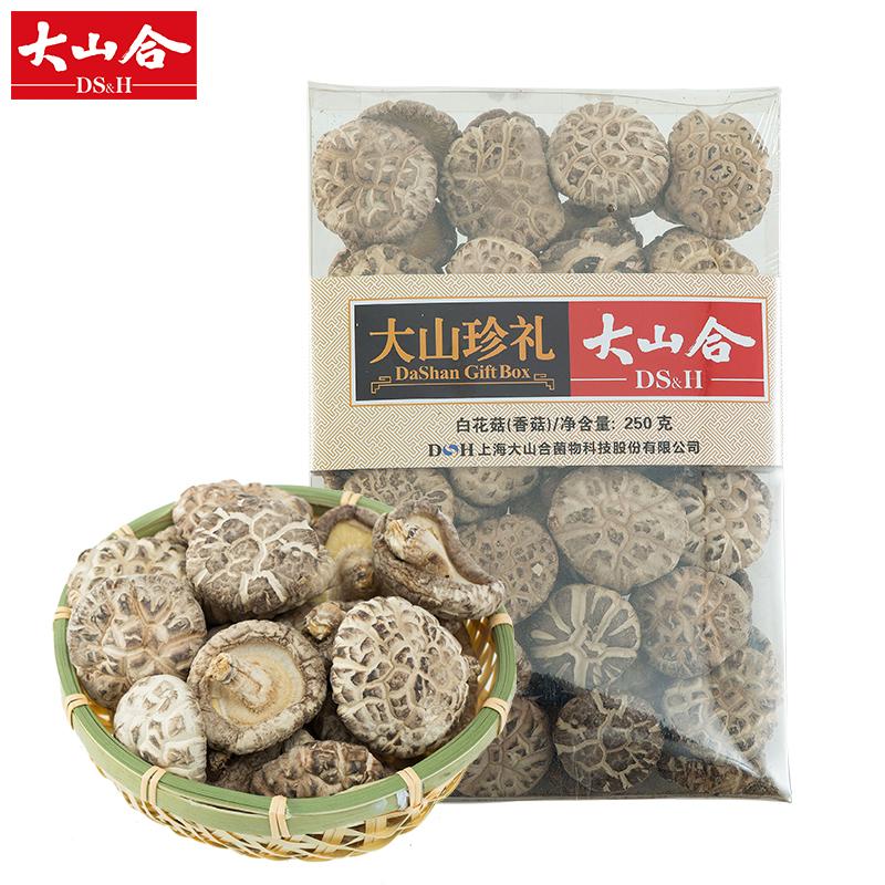 【第二件半价】大山合白花菇250g大山珍礼透明盒香菇菌菇干货送礼