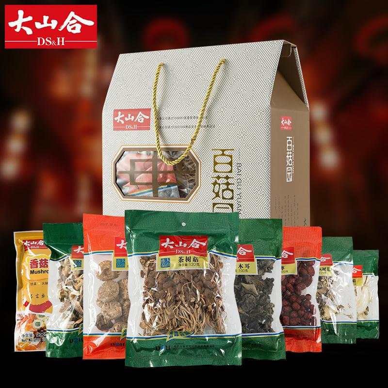 大山合百菇园礼盒干货菌菇香菇土特产大礼包年货春节送礼品1320g