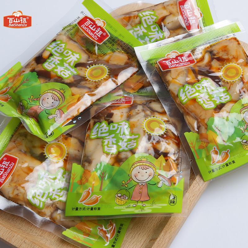 2斤装散称山椒杏鲍菇 红油杏鲍菇 办公室小吃 菌菇小零食 小包装馋嘴菇 包邮