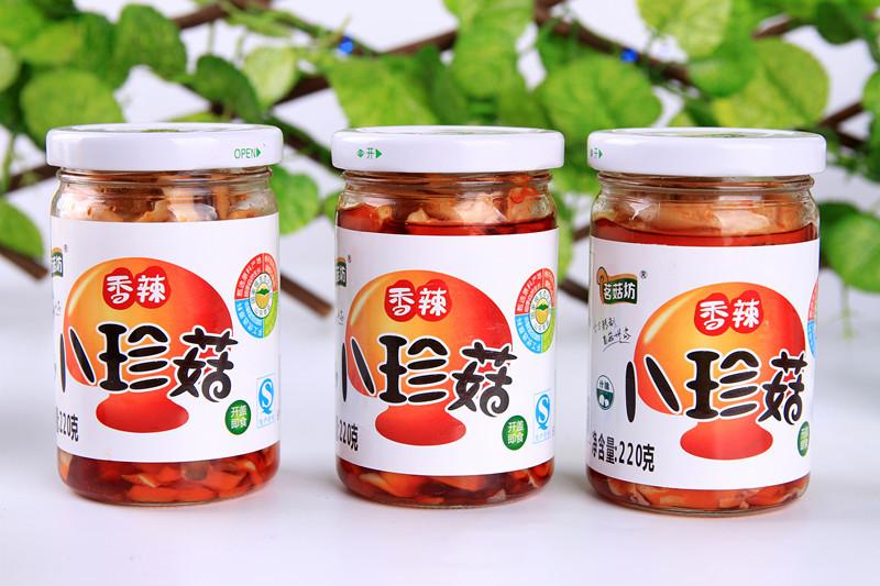 【茗菇坊 --八珍菇】即食食用菌下饭菜罐头