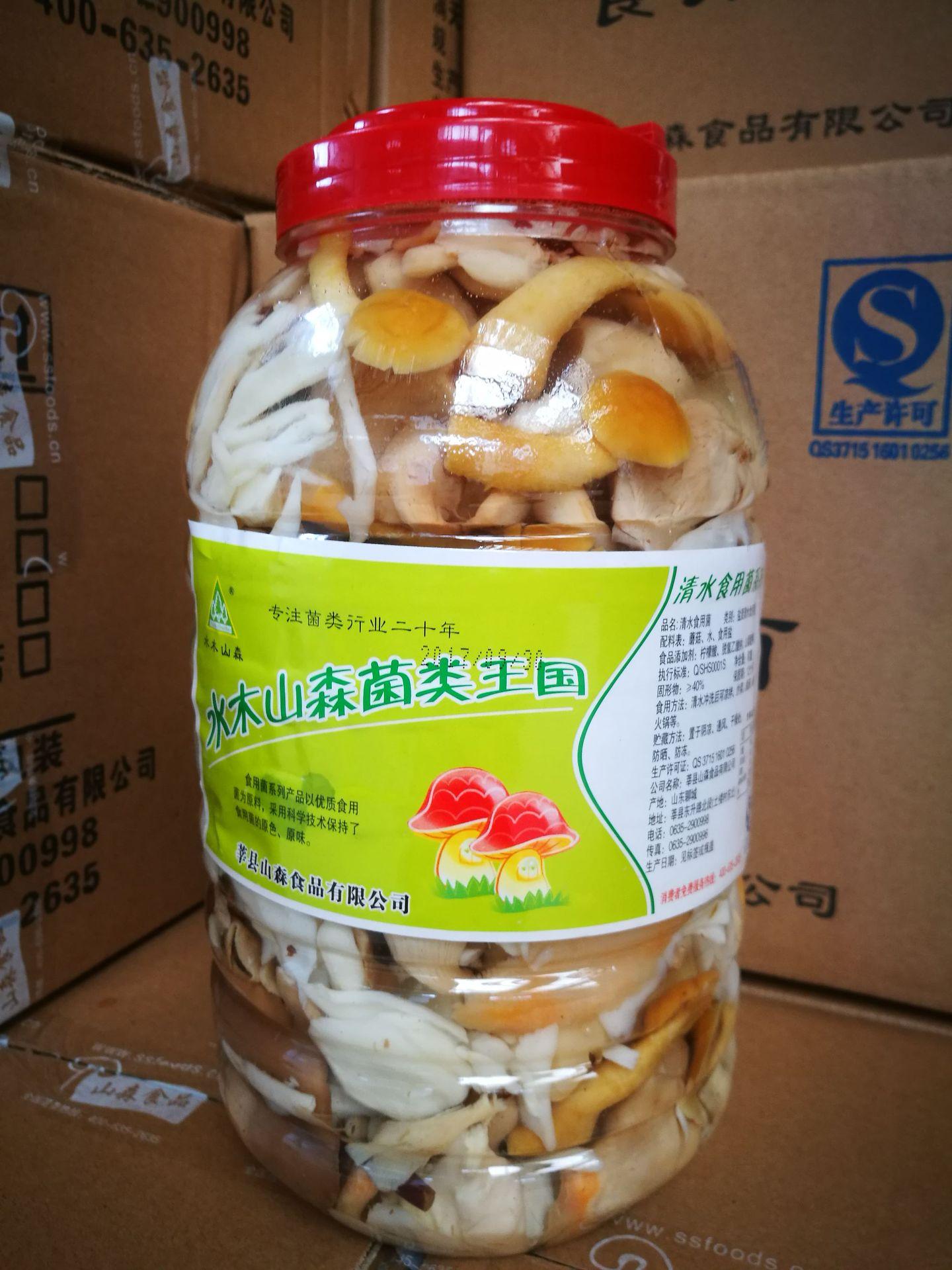 清水什锦菇八珍菇杂菇饭店食堂餐饮原料食材