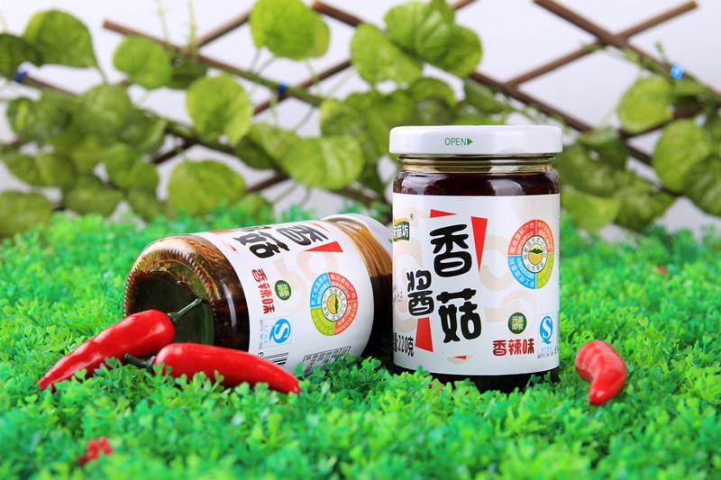 【茗菇坊_香辣味香菇酱】220g瓶装食用菌下饭菜拌饭酱