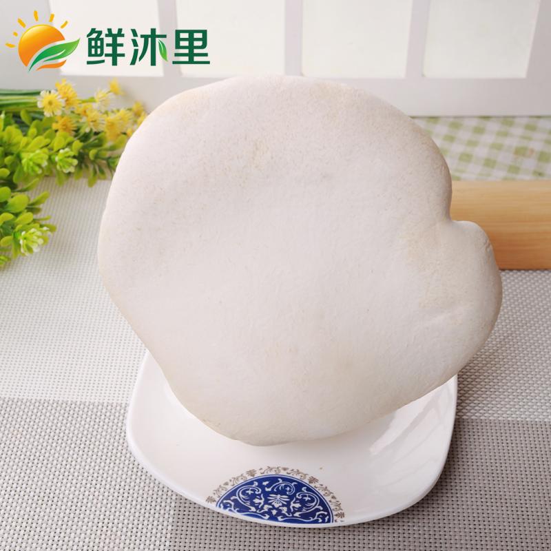 新鲜白灵菇500g江浙沪3斤包邮