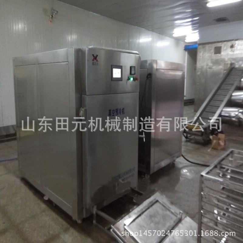 真空预冷机 熟食品真空预冷机 真空冷却设备厂家