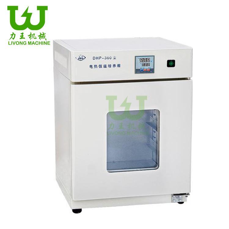 食用菌恒温培养箱 食用菌设备 食用菌机械 标准恒温培养箱耐腐蚀
