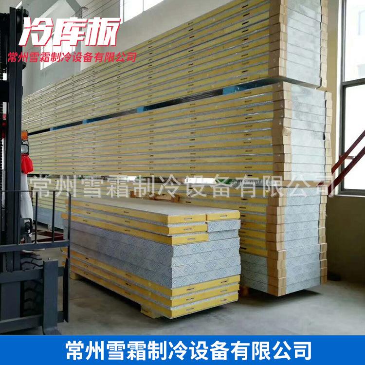 冷库板 冷板保温板 聚氨酯保温板 聚氨酯夹心保温板  冷库专用保
