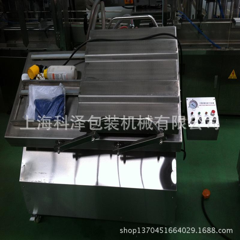 厂家直销 倾斜式食品真空包装机 泡椒真空包装机 倾斜真空包装机