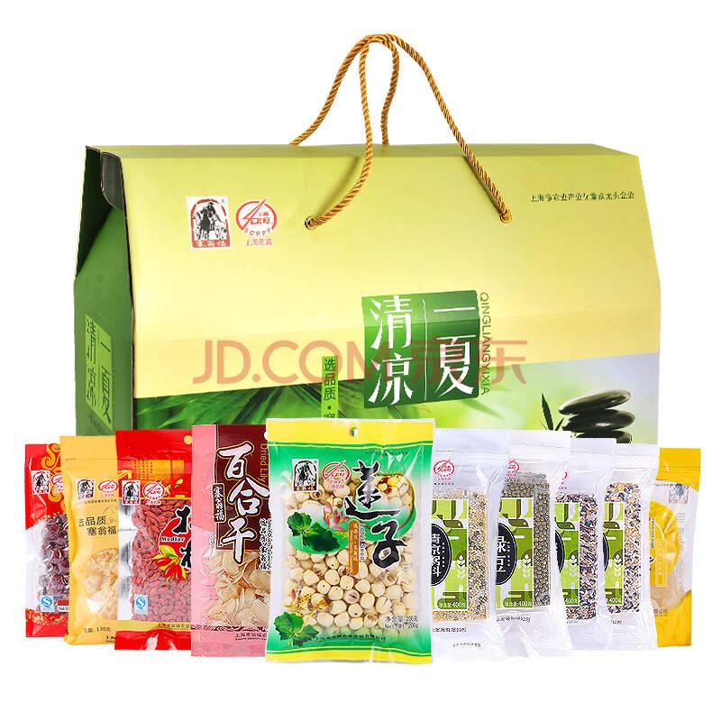 塞翁福 清凉一夏礼盒 干货杂粮礼盒 杂粮干货10袋装 全国包邮