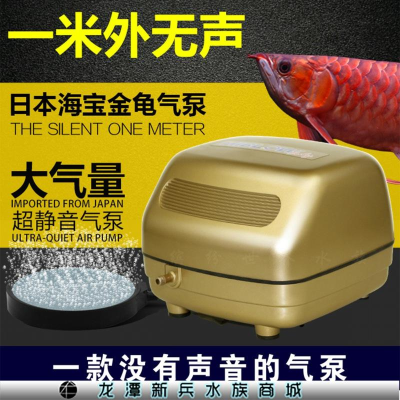 日本进口海宝金龟鱼缸氧气泵超静音增加氧泵小型增氧机养鱼充氧机