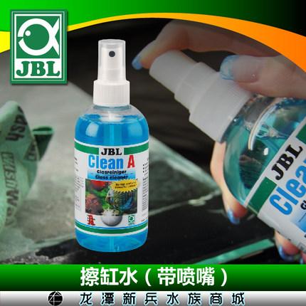 德国JBL珍宝擦缸水清洁剂鱼缸清洁用品鱼缸玻璃清洁 带喷嘴250ml