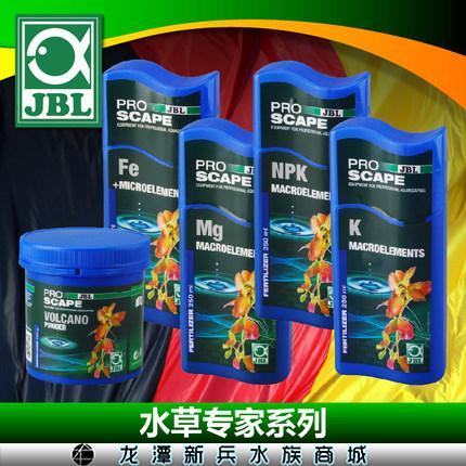 德国JBL珍宝水草火山岩浆矿物粉 氮磷钾肥钾肥镁肥铁肥