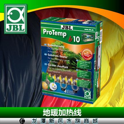 德国JBL珍宝ProTemp 地暖加热线 b10 b20 b40 b60 鱼缸恒温