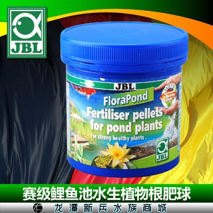 德国JBL FloraPond 鲤鱼池水生植物根肥球 8粒装