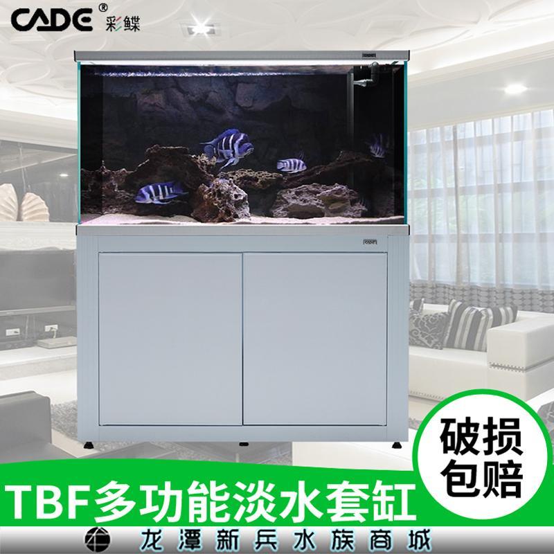 彩鲽彩蝶鱼缸TBF500宽多功能鱼缸包邮送货