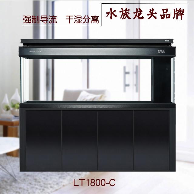 龙潭新兵LT1800-C系列龙鱼缸/红龙缸/金龙缸