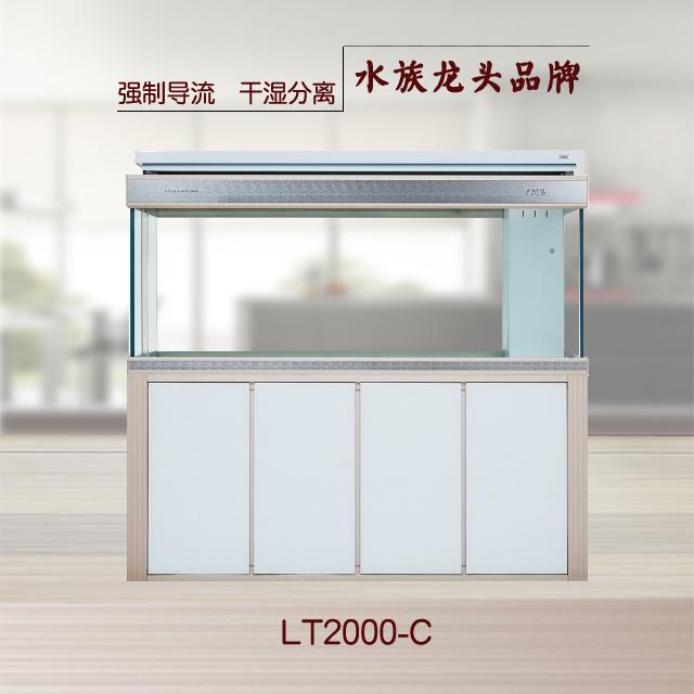 龙潭新兵LT2000-C系列龙鱼缸/红龙缸/金龙缸