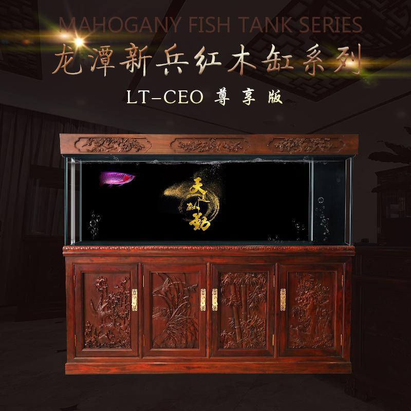 龙潭新兵红木缸系列LT-CEO尊享版