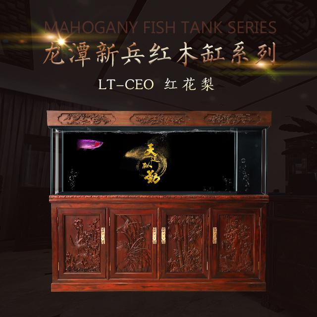 龙潭新兵红木缸系列LT-CEO红花梨