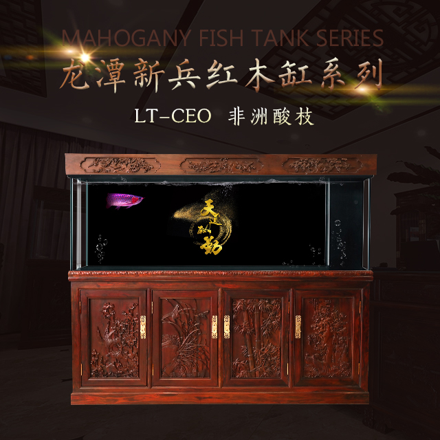 龙潭新兵红木缸系列LT-CEO非洲酸枝