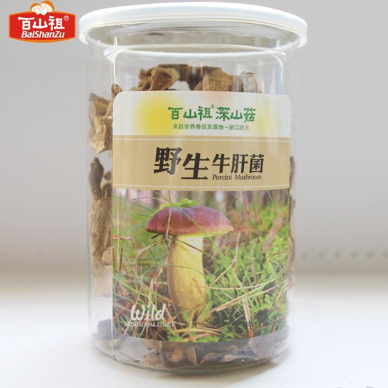 百山祖 80g牛肝菌干片 野生菌 干制食用菌