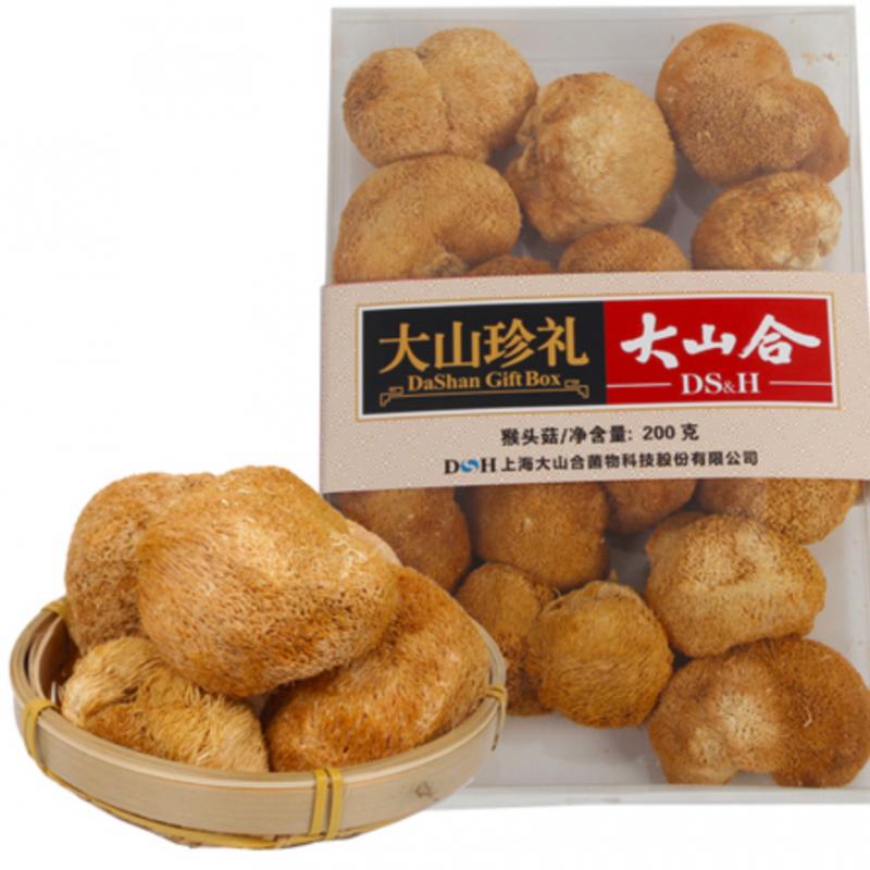 大山合透明礼盒 优质猴头菇干货 山珍特产 个头均匀煲汤 干蘑菇猴头菌 200g*2