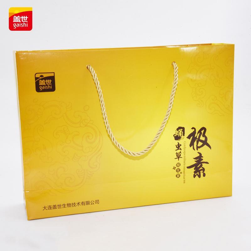 盖世 蛹虫草桂花茶(礼盒装) 2.2克*30包=66克/盒