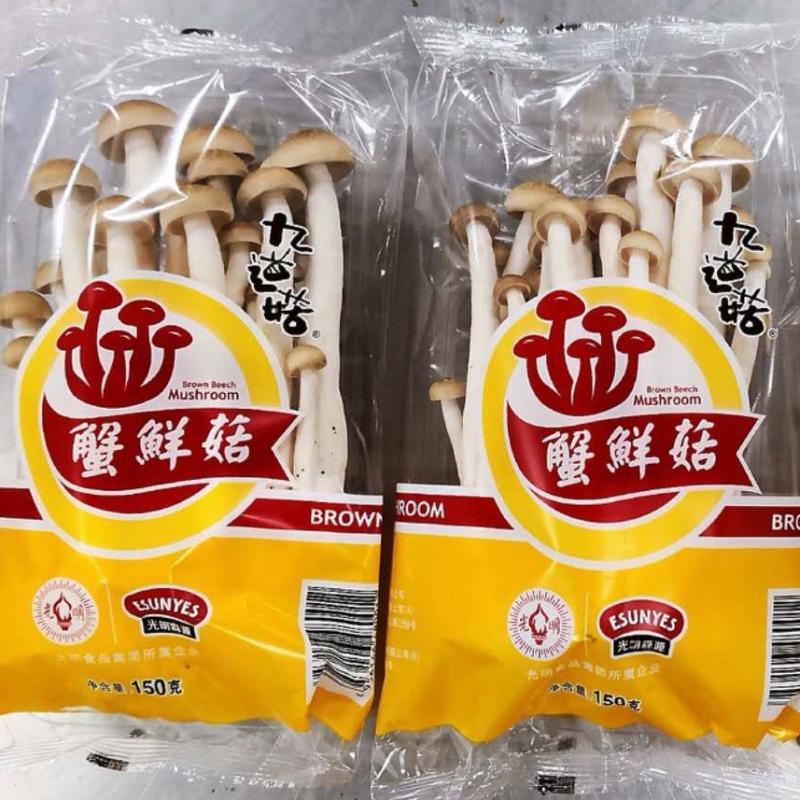 蟹味菇 新款盒装蟹味 150g一盒