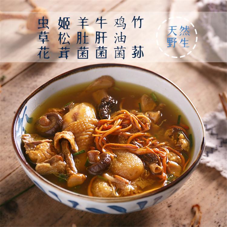 T菌 云南野生菌六菌汤煲6种菌类组合煲汤料1盒100克